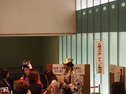 六本木歌舞伎座頭市2.jpg