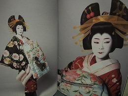 六本木歌舞伎座頭市 9.jpg