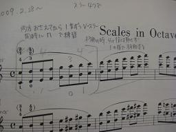 小野アンナ音階教本016.jpg