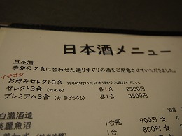 P1010133.jpg