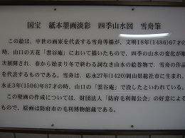 P1010194.jpg