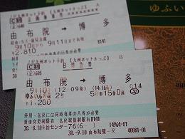 P1010324.jpg